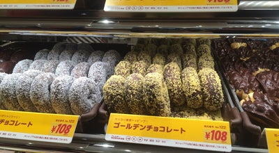 Photo of Donut Shop ミスタードーナツ テラスウォーク一宮ショップ at 両郷町1-2, 一宮市 491-0022, Japan