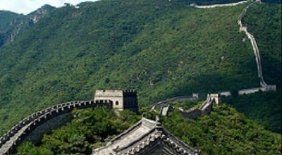 Photo of Historic Site 慕田峪长城 Great Wall at Mutianyu at Mutianyu Rd, Beijing, Ch 101400, China