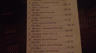 Photo of BBQ Joint Babylon at Russia