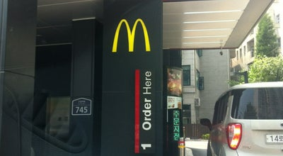 Photo of Burger Joint 맥도날드 (Mc Donald's) 중산점DT at 중산동, 고양시, Gyeonggi-do, South Korea