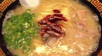 Photo of Food 一蘭 横浜西口店 at 西区南幸2-15-4, 横浜市 220-0005, Japan