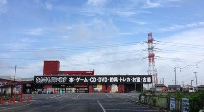 Photo of Thrift / Vintage Store 千葉鑑定団 船橋店 at 夏見台3-4-8, 船橋市 273-0866, Japan