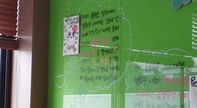 Photo of Cafe 커피동물원 at 가톨릭대학교 기슨관, 부천시, South Korea