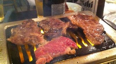 Photo of BBQ Joint 焼肉 北京 at 中原区上平間1700-36, 川崎市 211-0013, Japan