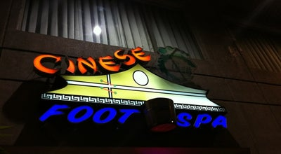 Photo of Spa Cinese Foot Spa at M. Paterno St., San Juan, Philippines
