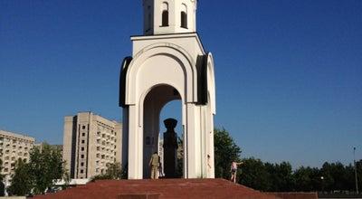 Photo of Monument / Landmark Монумент Воинам Интернационалистам at Ул. 60 Лет Ссср, Гомель, Belarus