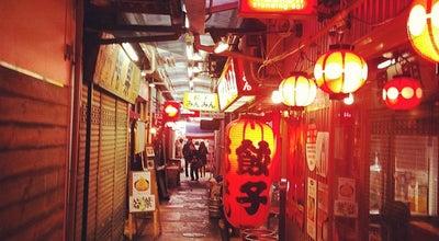 Photo of Dumpling Restaurant 吉祥寺 みんみん at 吉祥寺本町1-1-9, 武蔵野市 180-0004, Japan