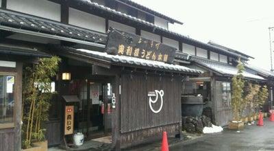 Photo of Japanese Restaurant 奥利根うどん本舗 (Oku-tone udon honpo) at 群馬県沼田市久屋原町1486-1, Numata city, Japan