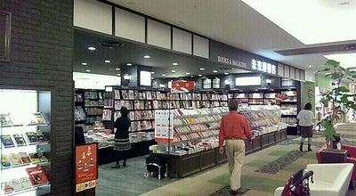 Photo of Bookstore 未来屋書店 伊丹昆陽 at 池尻4-1-1, 伊丹市 664-0027, Japan