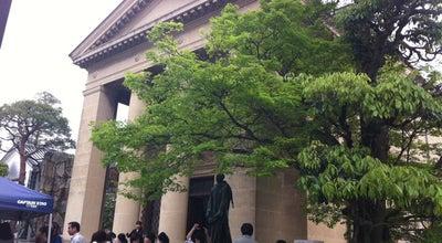 Photo of Art Museum 大原美術館 (Ohara Museum of Art) at 中央1-1-15, 倉敷市 710-8575, Japan