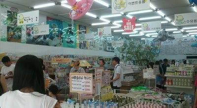 Photo of Toy / Game Store 트위스트베이비 at 고양시, South Korea