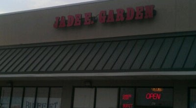 Photo of Chinese Restaurant Jade East Garden at 47 Vaughan Ln, Pell City, AL 35125, United States