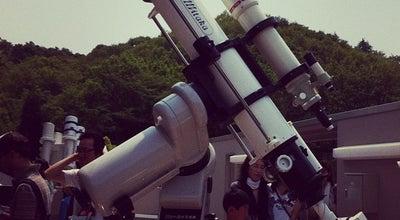Photo of Science Museum かわさき宙と緑の科学館 サイエンスプリン at 多摩区枡形7-1-2, 川崎市 214-0032, Japan