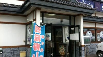 Photo of Sushi Restaurant まぐろ亭 at ごしょがわらし, 青森, Japan