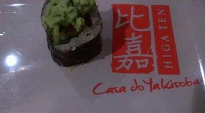 Photo of Japanese Restaurant Casa do Yakisoba at Av. Princesa D'oeste, 694, Campinas, Brazil