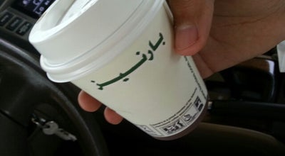 Photo of Coffee Shop Barncafé | بارنيز at 3rd Ring Rd, Mecca, Saudi Arabia