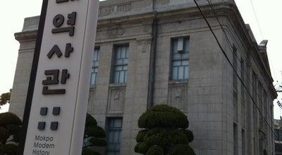 Photo of History Museum 목포근대역사관 (구 동양척식주식회사 목포지점) at 번화로 18, 목포시 530-082, South Korea