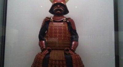 Photo of History Museum 彦根城博物館 at 金亀町1-1, 彦根市 522-0061, Japan