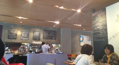 Photo of Cafe ask a giraffe at 中1-17-2, 国立市 186-0004, Japan