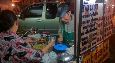 Photo of Farmers Market ตลาดพลู (Talat Phlu Market) at Thoet Thai Rd., Thon Buri 10600, Thailand