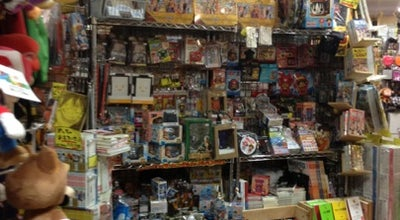 Photo of Hobby Shop Village Vanguard イオン北谷 at 美浜8-3, 中頭郡北谷町, Japan