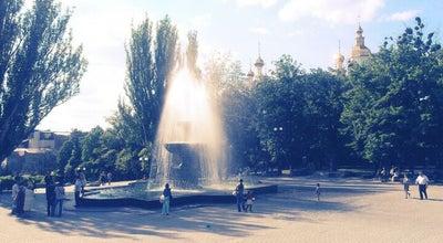 Photo of Park Покровський сквер at Вул. Університетська, 10, Харків, Ukraine