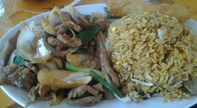 Photo of Chinese Restaurant canton rose at 4038 Ludlam Rd, Miami, FL 33155, United States