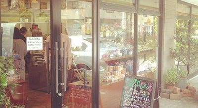 Photo of Dessert Shop パティスリーアノー at 多摩区宿河原2-4-16, 川崎市 214-0021, Japan