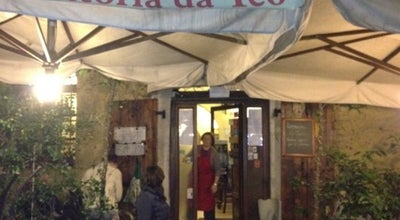 Photo of Italian Restaurant Trattoria da Teo at Piazza Ponziani, 7a, Roma, Italy