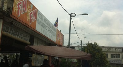 Photo of Coffee Shop Hilir Garden & Ice Cafe at Malaysia