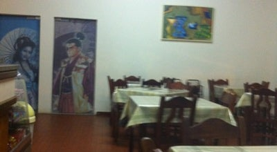 Photo of Chinese Restaurant Lanchonete Maruishi at Rua Hugo M. Do Vale, Rolândia 86600-000, Brazil