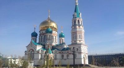 Photo of Church Свято-Успенский кафедральный собор at Тарская Ул., 7, Омск 644043, Russia