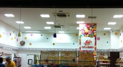 Photo of Candy Store おかしのまちおか イオンモール柏店 at 豊町2-5-25, 柏市 277-0854, Japan
