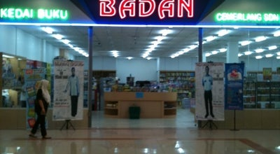 Photo of Bookstore Badan Cemerlang at Today's Mall, Tiram, Malaysia