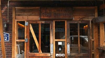 Photo of Coffee Shop 클럽 에스프레소 (Club Espresso) at 종로구 창의문로 132, 서울특별시 110-817, South Korea