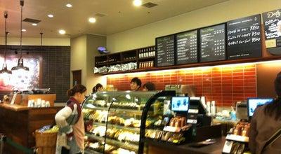 Photo of Coffee Shop Starbucks Coffee 神戸国際会館SOL店 at 中央区御幸通8-1-6, 神戸市 651-0087, Japan