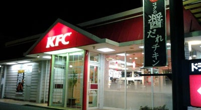 Photo of Fried Chicken Joint ケンタッキーフライドチキン 八王子堀之内店 at 堀之内3-30-3, 八王子市 192-0355, Japan