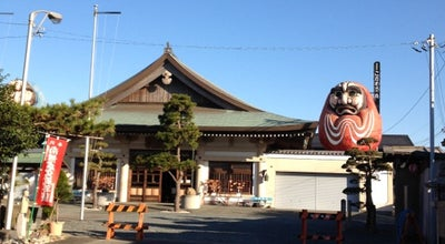 Photo of Temple 虚空蔵寺 at 南区新橋町1325-1, 浜松市, Japan