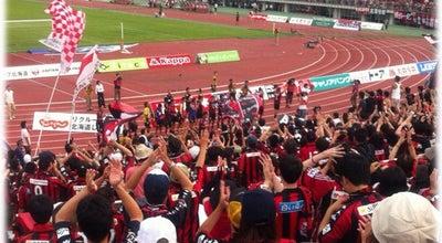 Photo of Soccer Stadium 札幌厚別公園競技場 at 厚別区上野幌3条1丁目2-1, Sapporo 004-0033, Japan