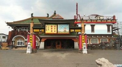 Photo of Chinese Restaurant 山泉楼 本店 at 今市801, 日光市, Japan