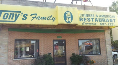 Photo of Chinese Restaurant Tonys Chinese and American at 6347 W Grand Ave, Chicago, IL 60639, United States