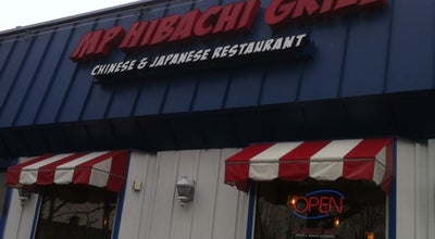 Photo of Japanese Restaurant MP Hibachi Grill at 357 Telford St, Alcoa, TN 37701, United States