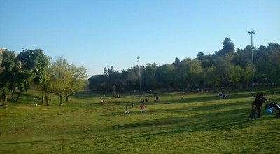 Photo of Park Sacher Park / גן סאקר at Ben Tzvi Blvd, Jerusalem, Israel