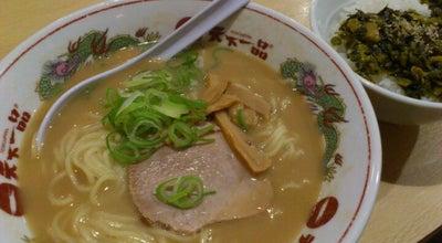 Photo of Food 天下一品 川崎店 at 川崎区砂子1-1-2, 川崎市 210-0006, Japan