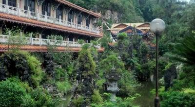 Photo of Temple Sam Poh Tong Temple at Jalan Raja Dr. Nazrin Shah, Ipoh 30250, Malaysia