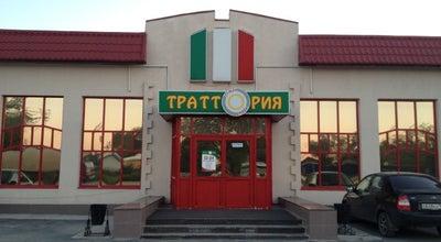 Photo of Italian Restaurant Траттория at Опорный Пер., 16, Syzran' 446005, Russia