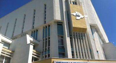 Photo of Library Универсальная Научная Библиотека им. И. Я. Франко at Набережная 29a, Simferopol, Ukraine