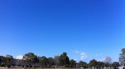 Photo of Park 宮崎県総合文化公園 at 船塚3丁目210, 宮崎市, Japan
