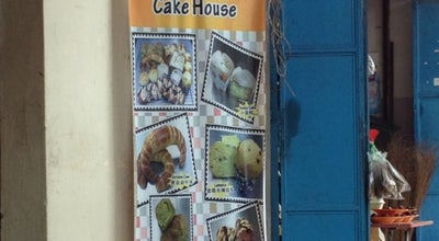 Photo of Cafe Kedai Kek Wawasan at Jalan Wawasan 8, Mersing 86800, Malaysia