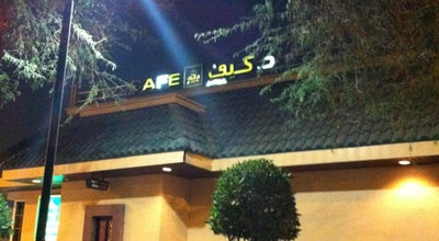 Photo of Coffee Shop د. كيف at Al-ihsa St., Riyadh 11566, Saudi Arabia